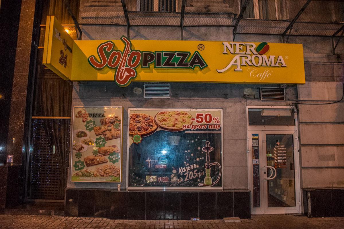 У центрі Києва співробітники піцерії побили своїх клієнтів