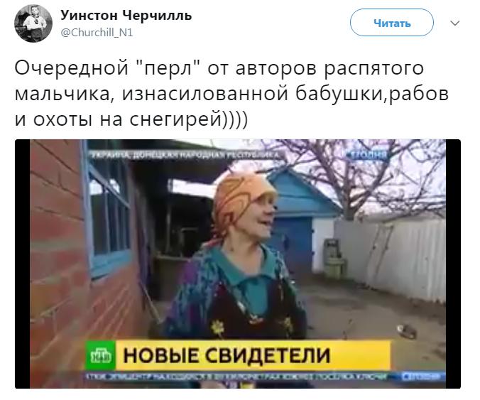 """От авторов """"распятого мальчика"""": КремльТВ рассмешило новой страшилкой о """"правосеках"""""""