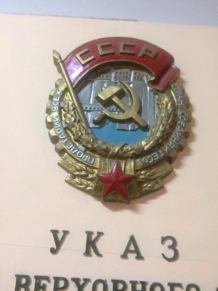 """""""Потрапили в хол, а там таке..."""" У Харкові розгорівся скандал через пропаганду СРСР"""