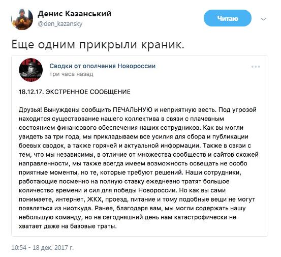 Зубожіння терористів Л / ДНР