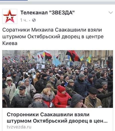 Точка невозврата: Саакашвили остался один?