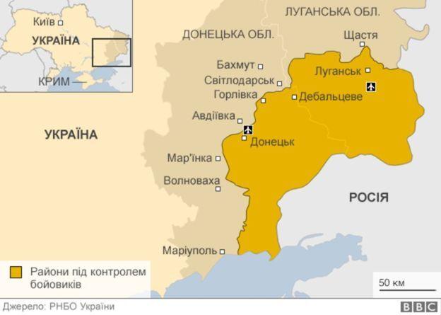 """Українські спостерігачі покинули """"ДНР"""" і """"ЛНР"""""""