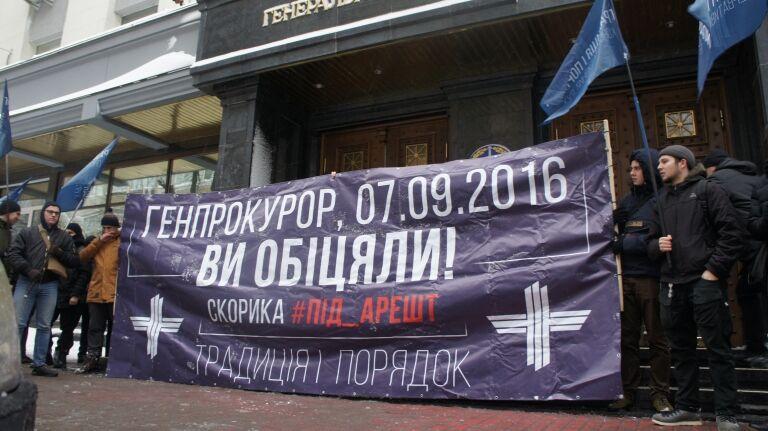 У ГПУ зажадали покарати вбивць Майдану