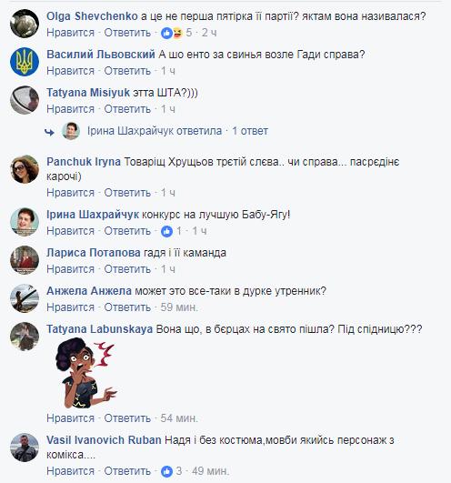 """""""Утренник в дурке?"""" В сети высмеяли праздничное фото Савченко"""