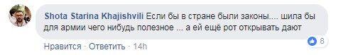"""""""Украина ждет Вас!"""" Одиозная Штепа взорвала сеть поздравлением Азарова"""