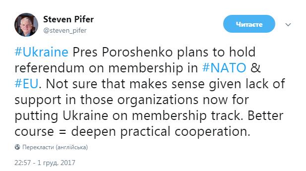 Референдум о вступлении в НАТО: Киеву посоветовали лучшую идею