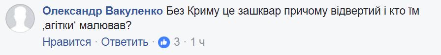"""""""Печатали за поребриком?"""" Странная реклама митинга Саакашвили возмутила сеть"""