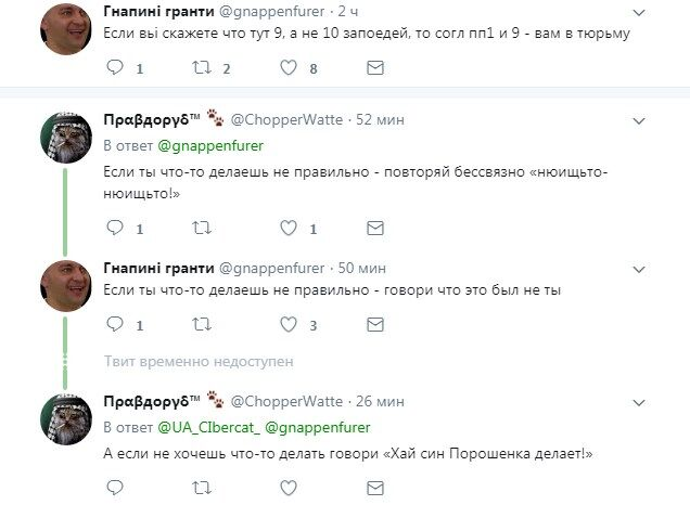 """""""Пророк Михо"""": в сети высмеяли """"заповеди"""" Саакашвили и Ко"""