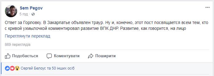 """В """"ДНР"""" показали удар по ВСУ из запрещенного оружия: шокирующая аэросъемка"""