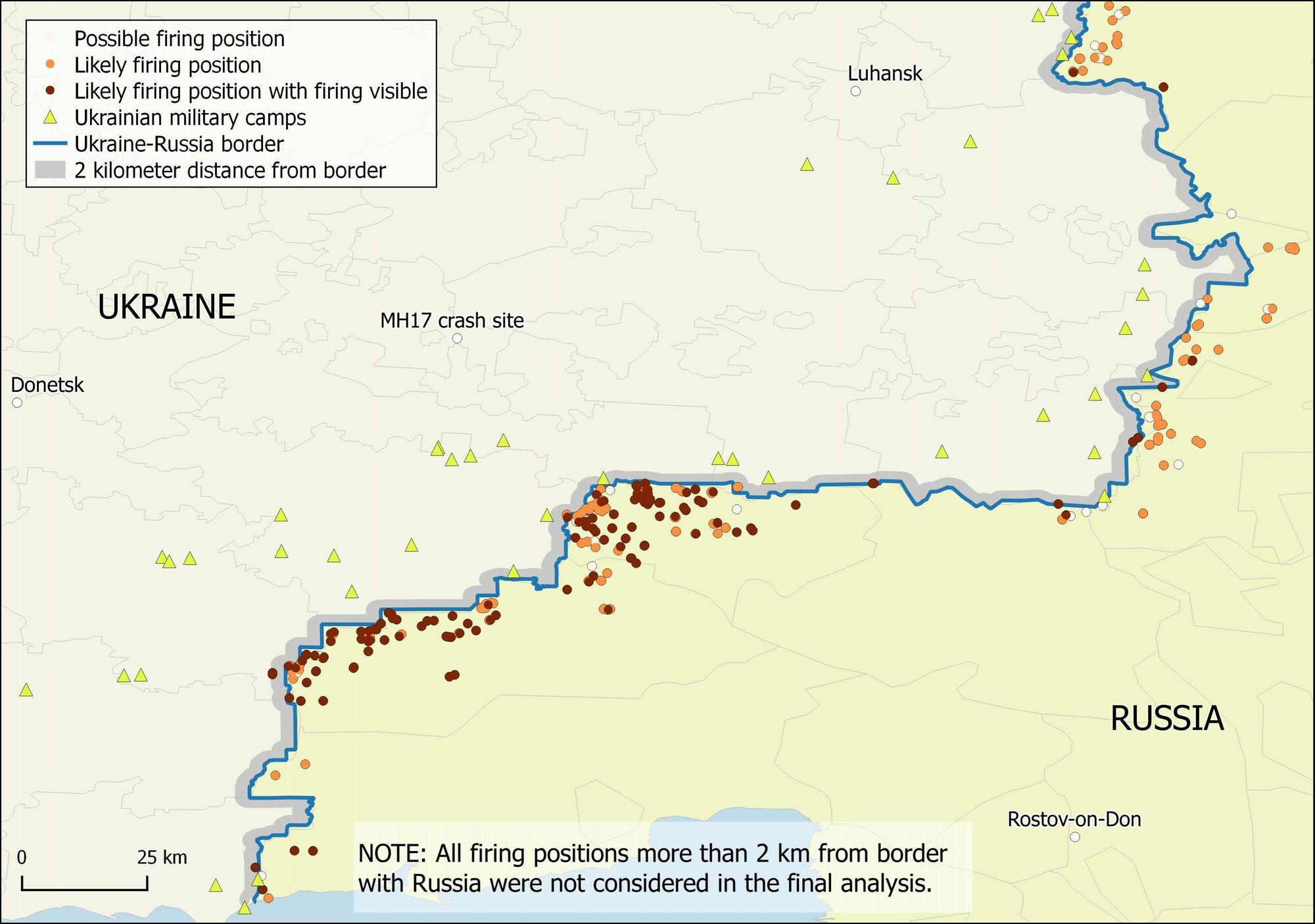 Украину нагло обстреляли с территории России: обнародована карта