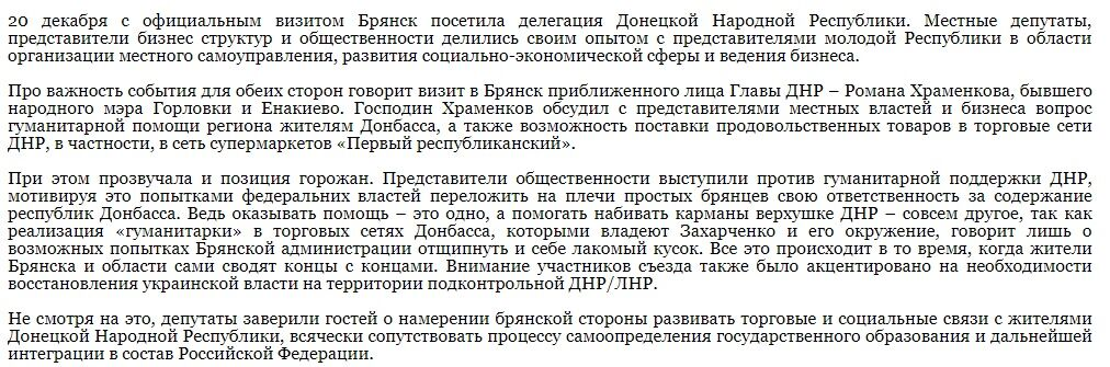 """Сами еле выживаем: в России отшили попрошаек из """"Л/ДНР"""""""