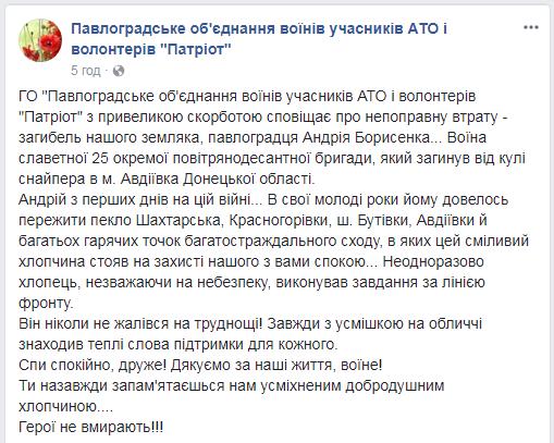 """""""Завжди з посмішкою"""": у мережі показали молодого українця, який загинув на Донбасі"""