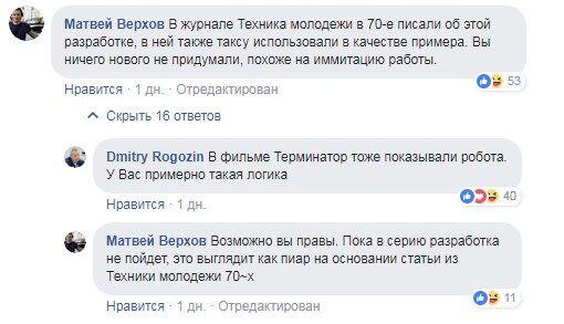 Собчак привлечет прокуратуру кделу об«утоплении» таксы Рогозиным