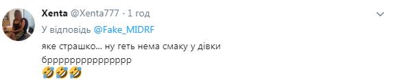 """""""Лучше б налысо побрилась"""": новый имидж Захаровой взбудоражил сеть"""