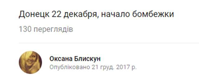 """""""Спецоперация"""" террористов, или Кто кроет Донецк """"градами"""""""