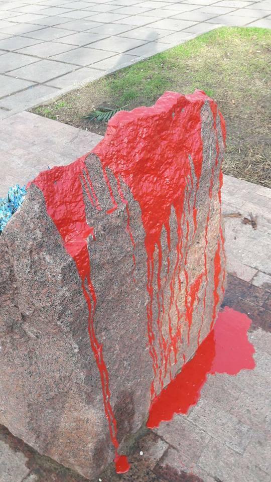 В Одесі познущались над пам'ятним знаком АТОшникам