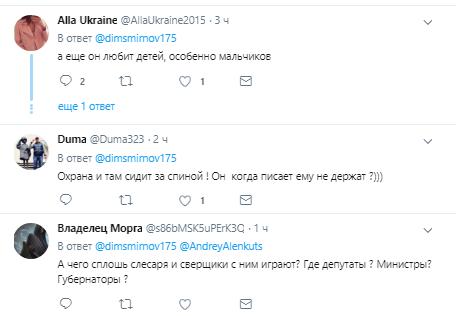 """""""Куда органы смотрели?"""" Путин опять приставал к мальчику"""