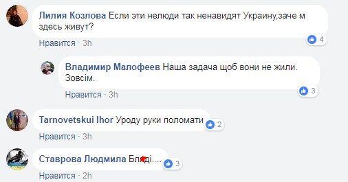 В Одессе надругались над памятным знаком АТОшникам