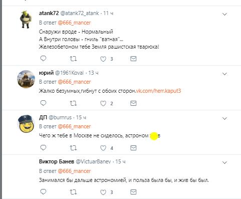 """""""Земля тебе бетоном!"""" В сети показали новый """"груз 200"""" из """"ЛНР"""""""