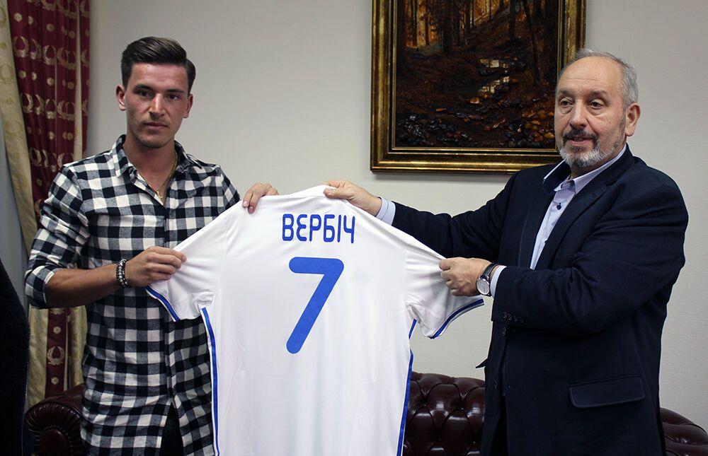 Беньямин Вербич