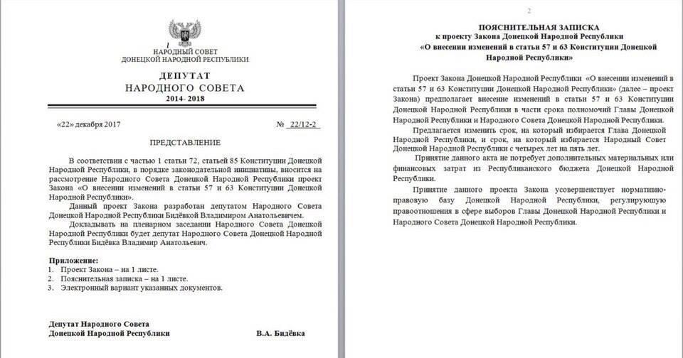 """Захарченко - назавжди? У """"ДНР"""" пішли на радикальний крок"""