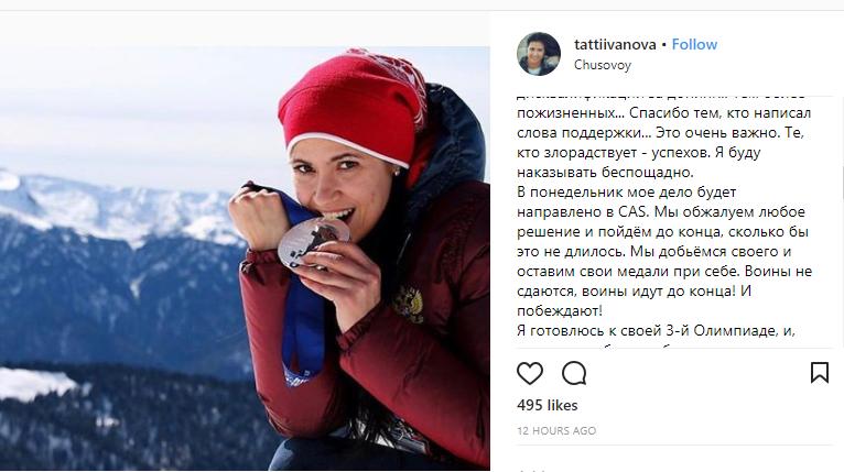 """""""Буду карати нещадно"""": російська чемпіонка оголосила війну МОК"""