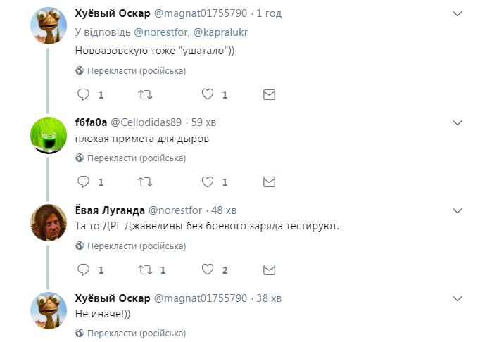 """""""Джавелины тестируют"""": в сети высмеяли """"пьяную"""" елку в Донецке"""