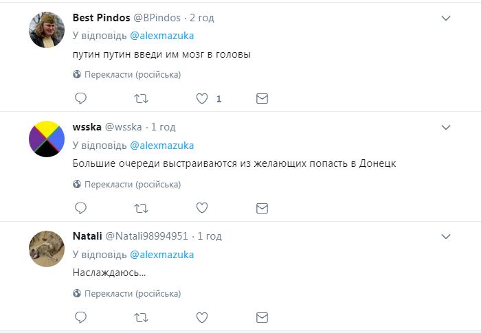 Мрачный Сочельник на КПВВ Донбасса вызвал яростный спор в сети