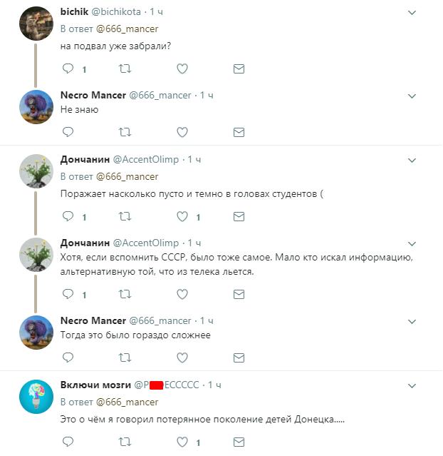 """""""Потерянное поколение"""": в сети показали, что пропаганда сделала с детьми Донецка"""