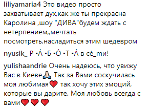 """""""А в Крым когда?"""" Ани Лорак бурно ответили на рекламу нового шоу в России"""