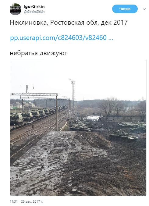 """""""Москва будет в руине!"""" Россия стянула танки к границе с Украиной"""