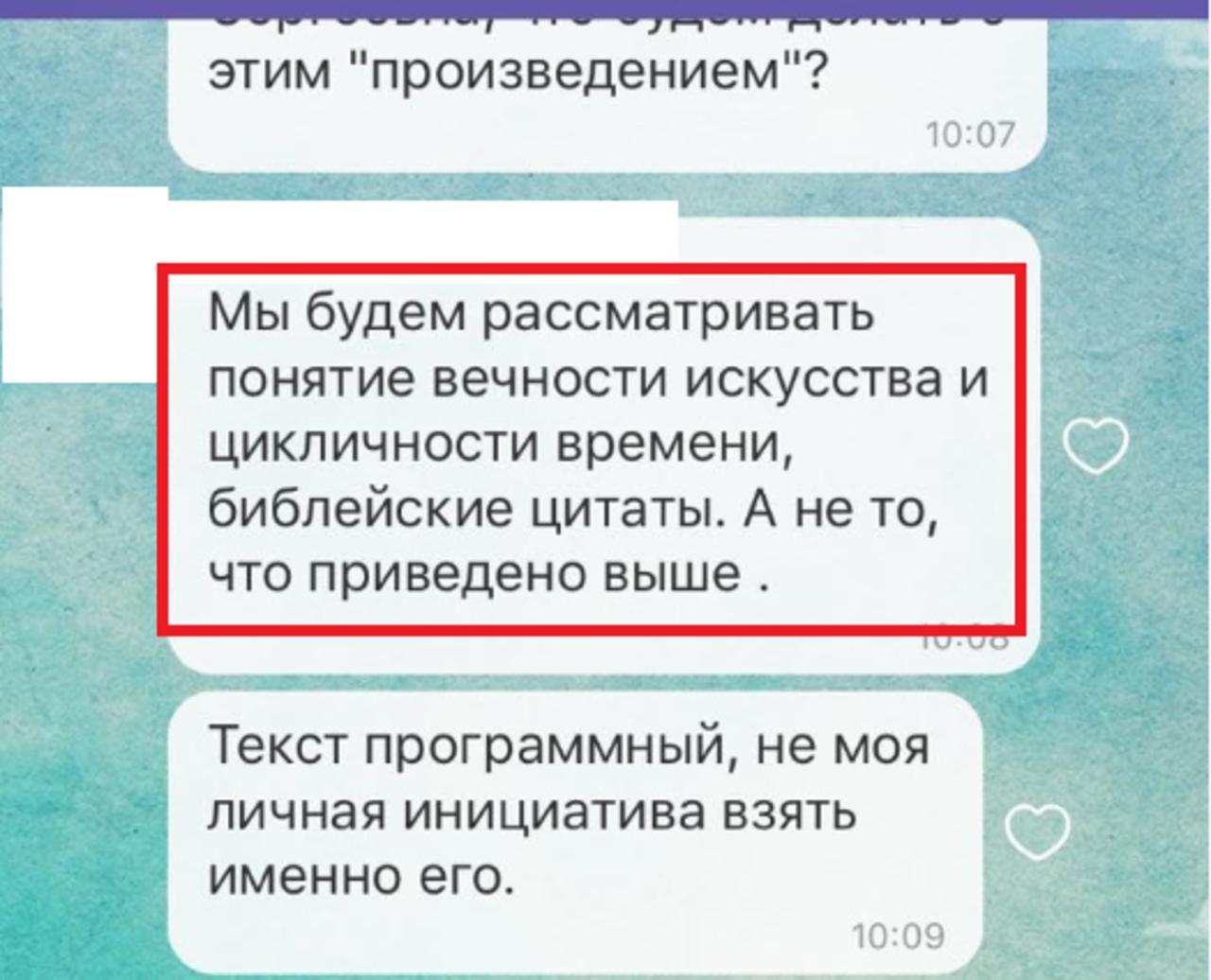 Эротика за партой: в России ученикам задали оригинальное задание
