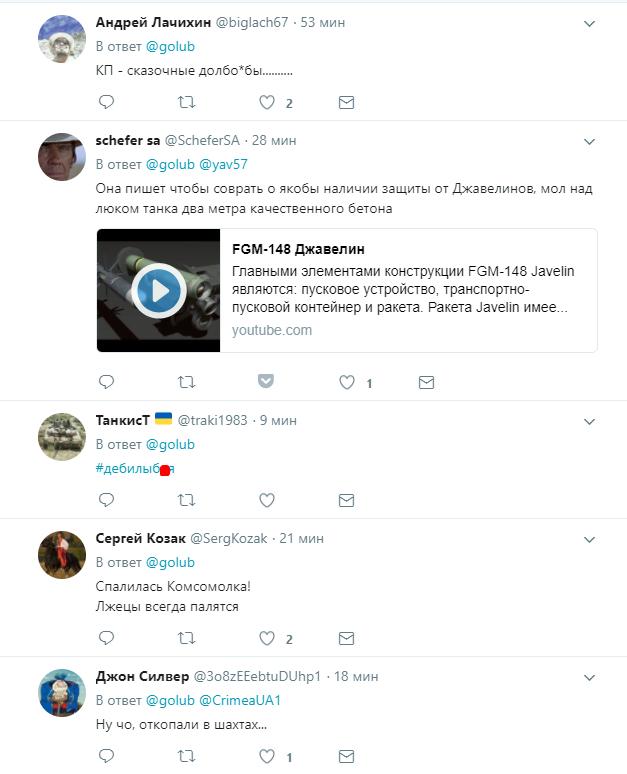 """""""Спалились"""": популярное КремлеСМИ открыто написало о российских танках на Донбассе"""