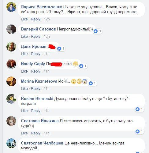 В Одессе депутаты попали в громкий скандал из-за своего корпоратива