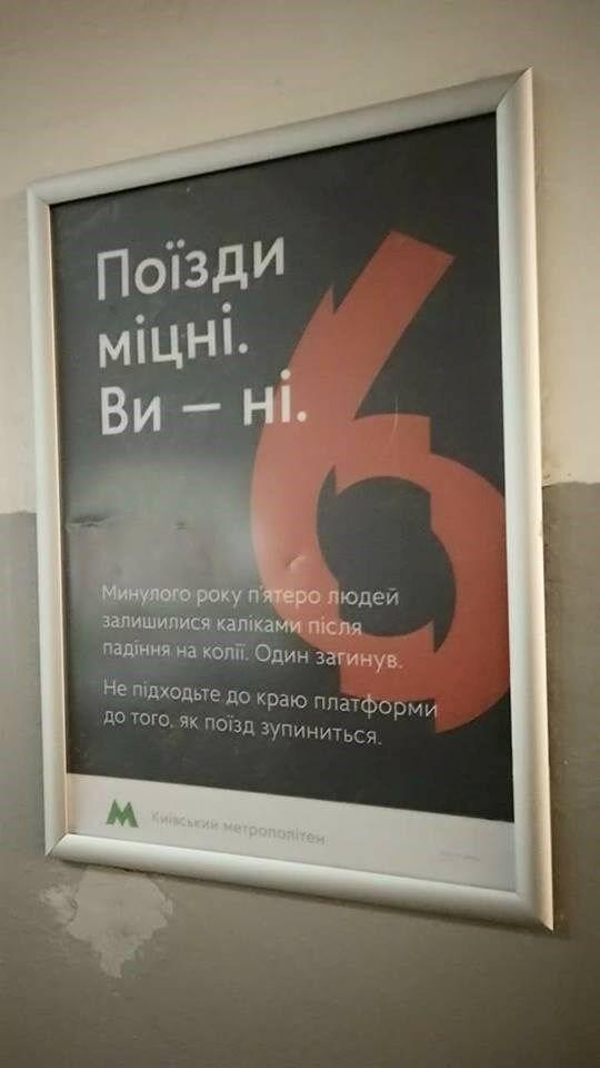 """Киевское метро угодило в громкий скандал из-за """"калек"""": появилась реакция"""