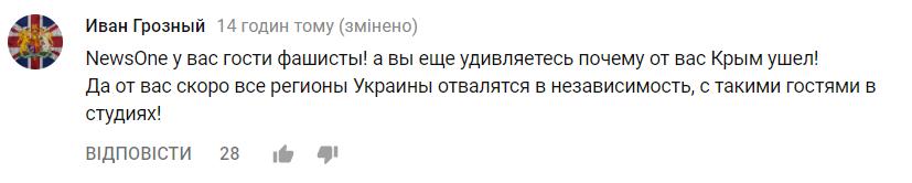 """Приравнять к нацизму: экс-премьер Украины довел фанатов """"русского мира"""" до истерики"""