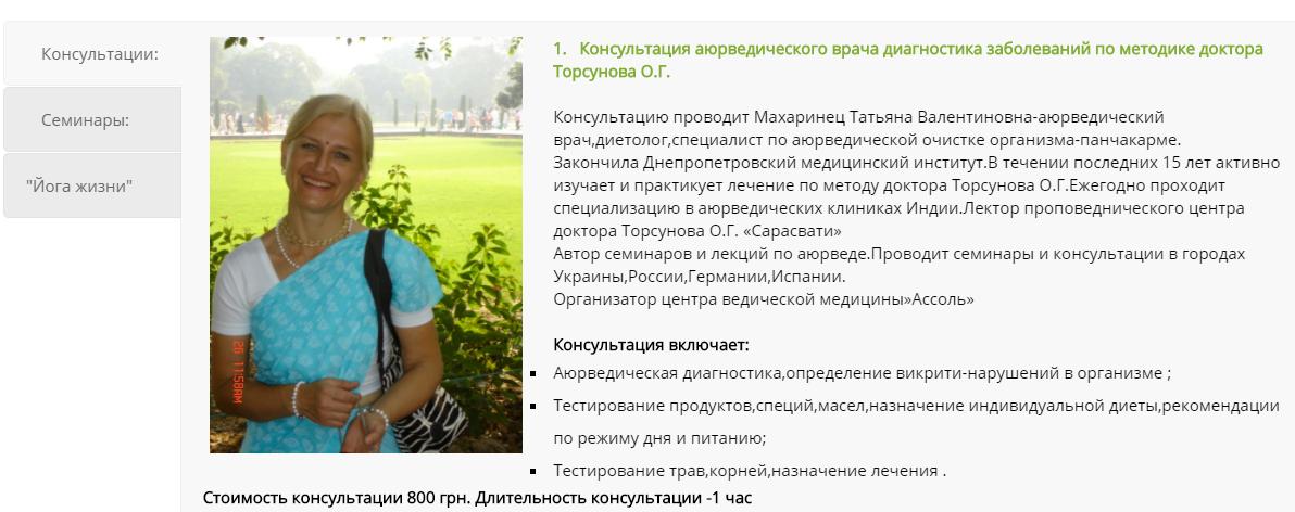 Муж облил кислотой: появились новые подробности о жертве и обидчике в Днепре