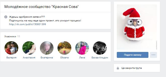 """""""Победа"""" Украины над """"группами смерти"""": что на самом деле"""