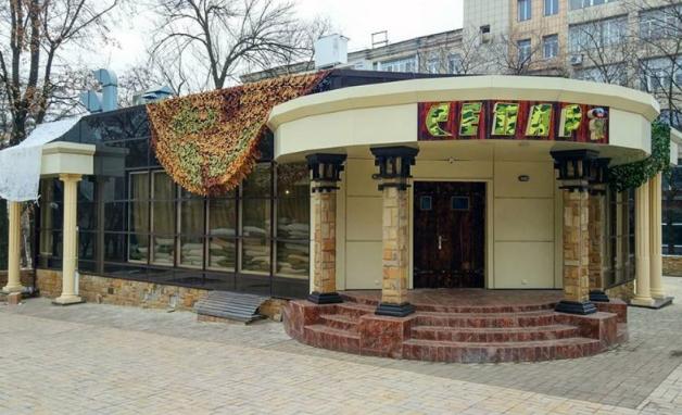 """""""Дохлый сепар"""": в оккупированном Донецке открыли провокационное кафе"""