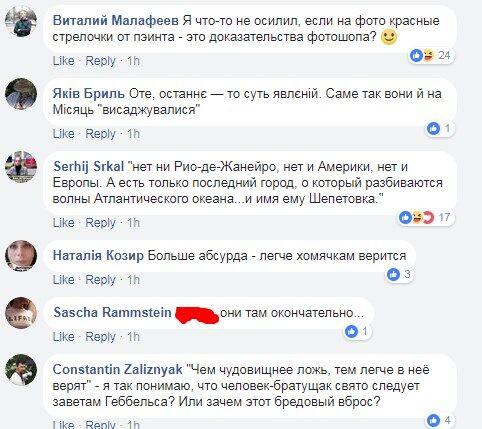 Встреча Порошенко и Трампа: журналиста поймали на феерическом проколе