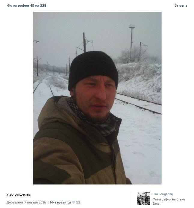 """""""На роботу, як на свято"""": в мережі показали черговий """"вантаж 200"""" із """"ДНР"""""""