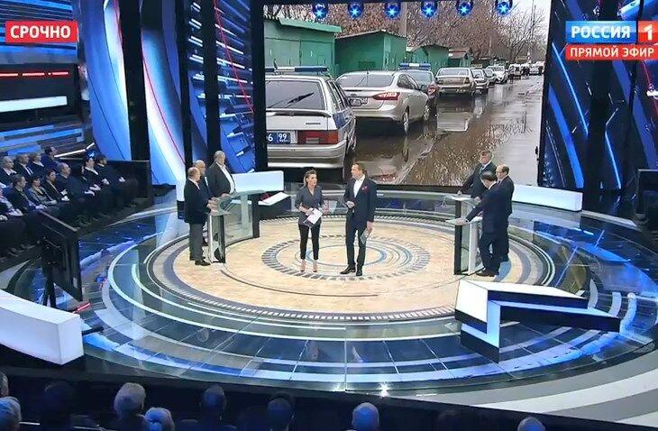 """""""Один народ!"""" В ефірі росТВ зажадали об'єднати Україну і Росію"""