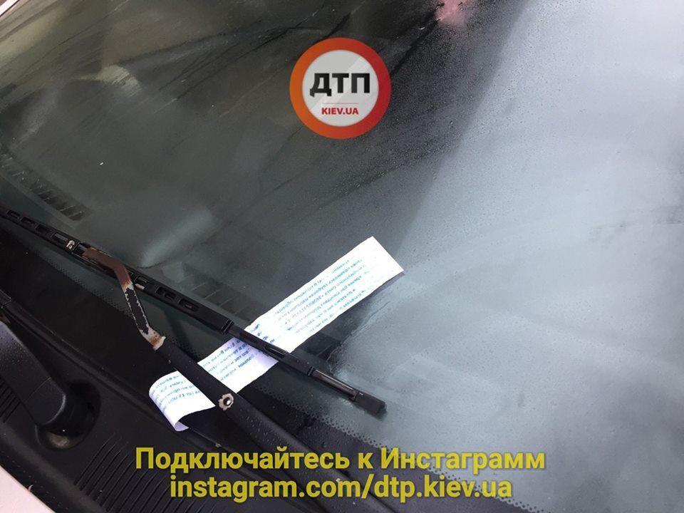 """""""Могут быть вооружены!"""" Опасные мошенники устроили террор водителям Киева"""