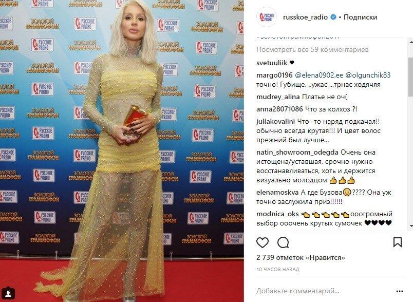 "Светлана Лобода на премии ""Золотой граммофон-2017"""