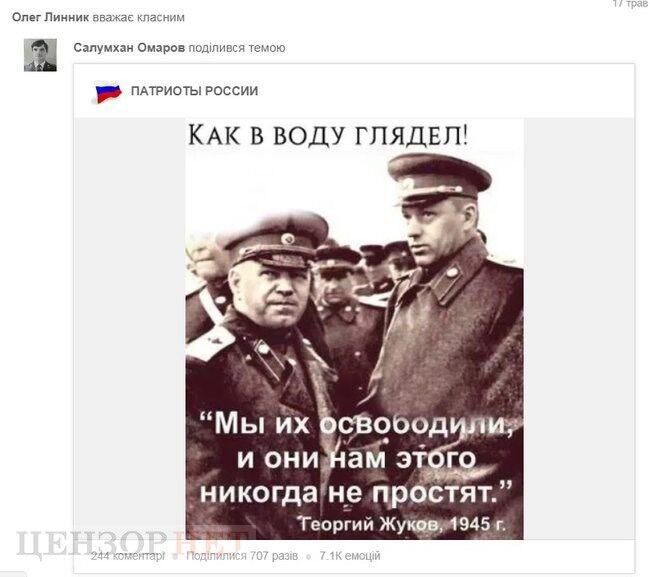 """Вбивство Веремія: скандальний суддя виправдався за любов до """"руського міра"""""""