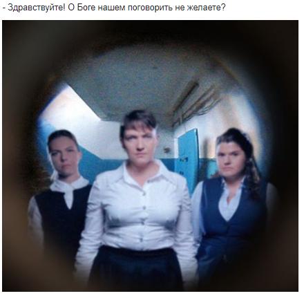 Осторожно, тут очень смешно! Самые яркие фотожабы 2017-го об Украине