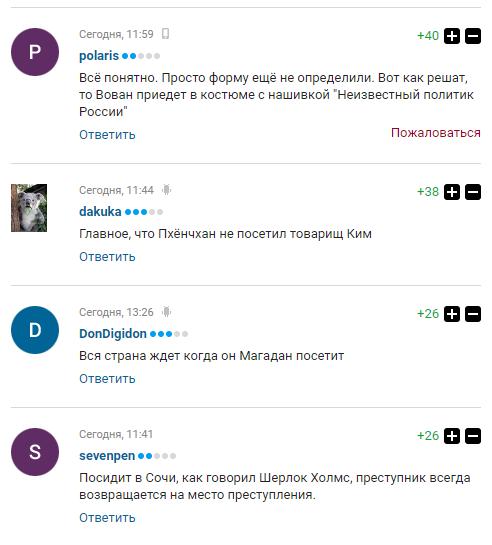 """""""Соромно стало?"""" Росіяни в мережі """"зацькували"""" Путіна за рішення по Олімпіаді-2018"""