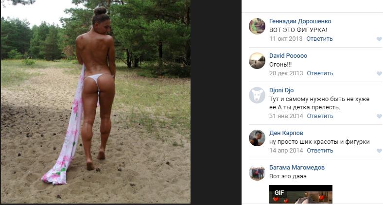 Самая сексуальная девушка-боец UFC восхитила интернет эффектной внешностью