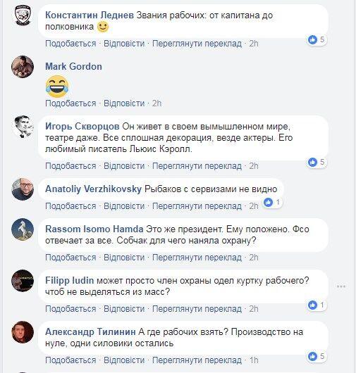 """Таинственный актер: встреча Путина с """"рабочими"""" до слез рассмешила сеть"""