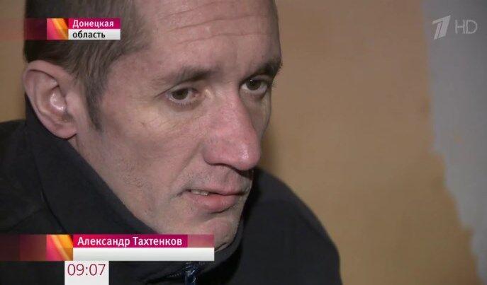 """От создателя """"распятого мальчика"""": КремльТВ запустил новый фейк об Украине"""